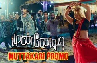 Munnodi – Muttakari Song Promo | New Tamil Movie | Harish, Yamini Bhaskar | Trend Music