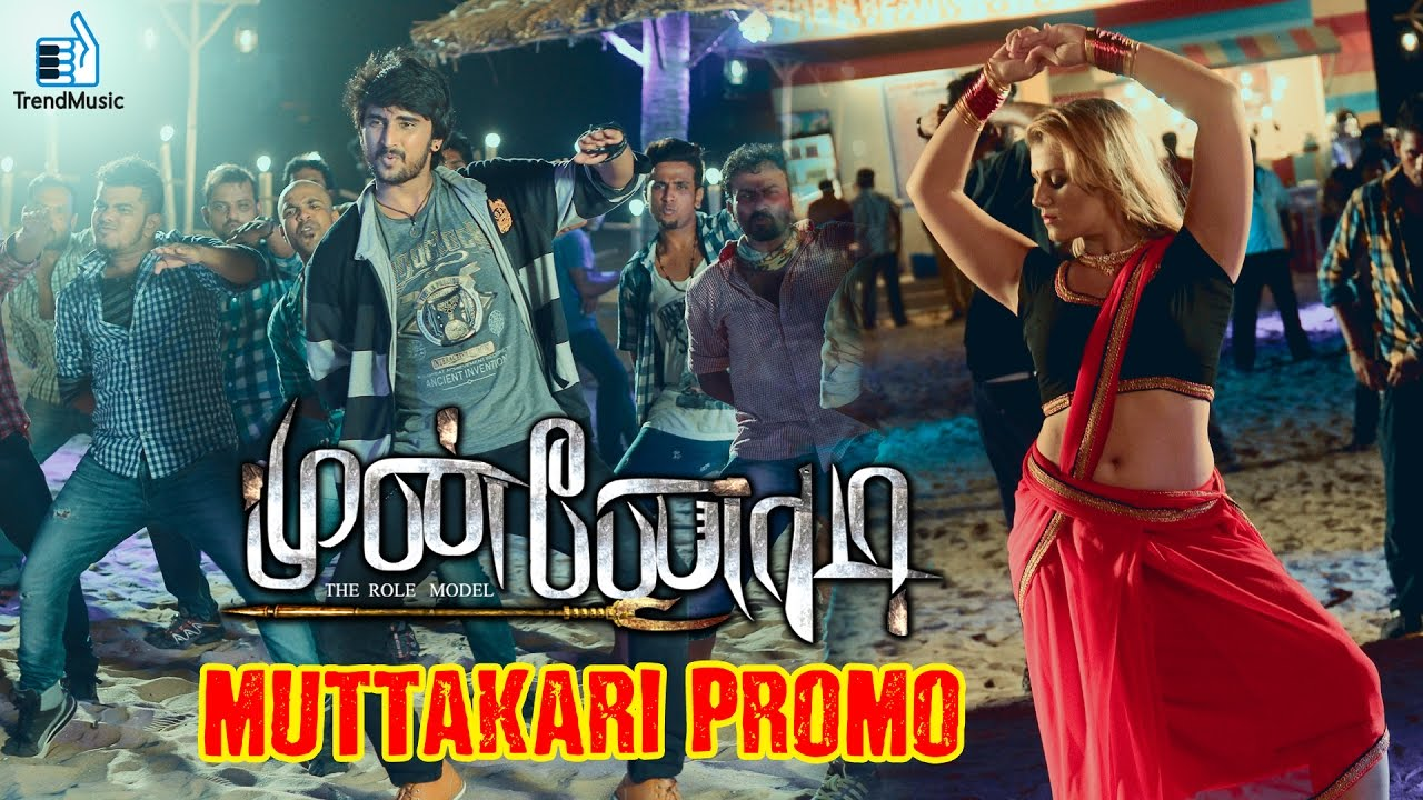Munnodi – Muttakari Song Promo | New Tamil Movie | Harish, Yamini Bhaskar | Trend Music