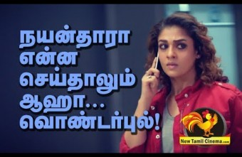 Producer Revealed Nayanthara's Salary !!!