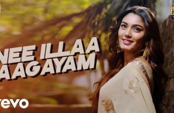 Rangoon – Nee Illaa Aagayam Lyric   Gautham Karthik   AR Murugadoss