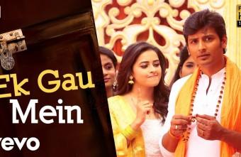Sangili Bungili Kadhava Thorae – Ek Gau Mein Video| Jiiva, Sri Divya