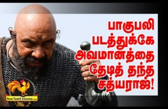 Sathyaraj Insults Bahubali – Rajamouli Sad.