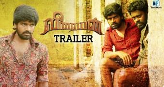 Veeraiyan Official Trailer | Inigo Prabhakaran, Shiny | SN Arunagiri | Trend Music
