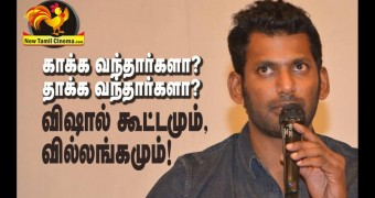 Vishal Postponed Strike ! Rowdies Attacks?