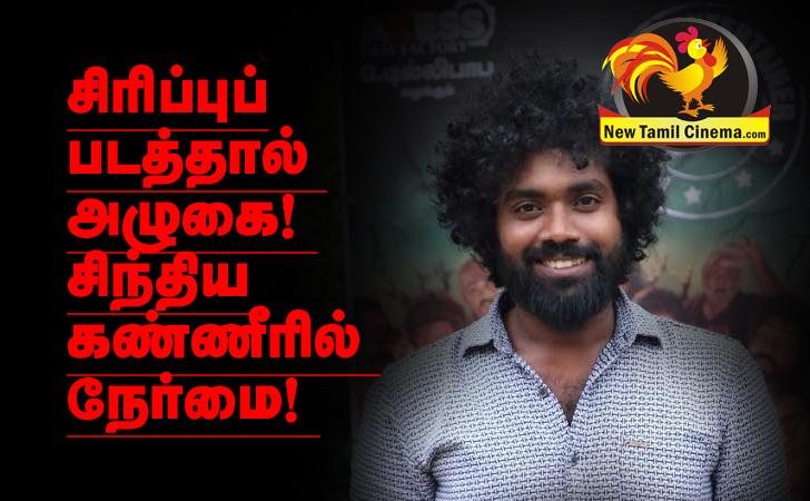 Denial tamil actor