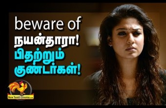 Beware Of Nayanthara-Shocking Report !!