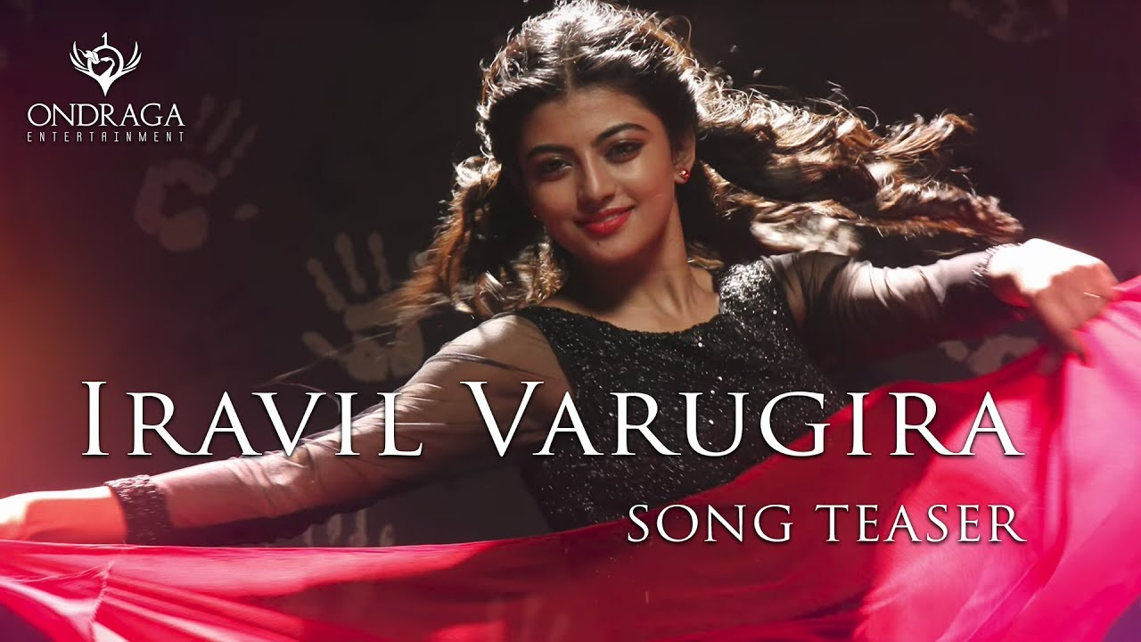 En Aaloda Seruppa Kaanom and Iravil Varugira – Song Teaser