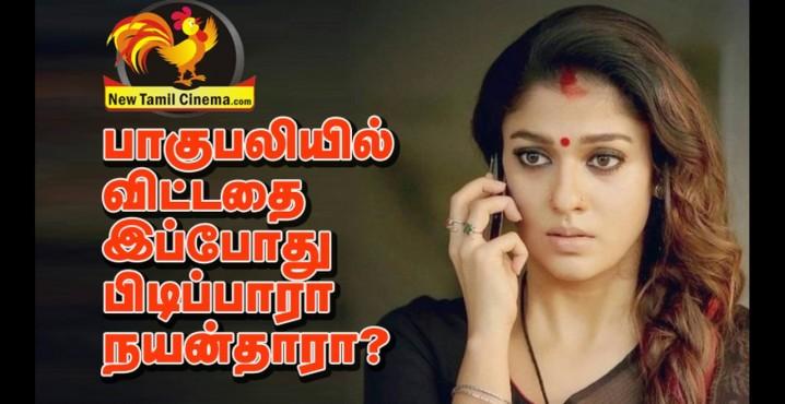 Nayanthara In Sangamitra ??