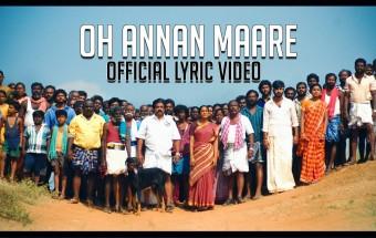 Oh Annan Maare – Official Lyric Video
