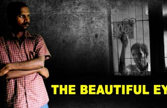 The Beautiful Eye – Tamil Documentary Official Trailer