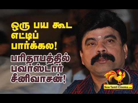 The Worst Condition Of PowerStar Now !!!