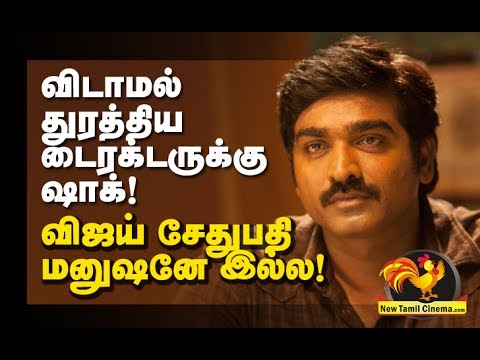 Vijaysethupathi Is Not A Human – A Director's Pain