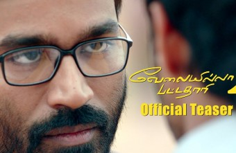 VIP 2 – Official Teaser