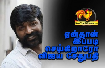 Why Vijaysethupathy Doing This ?
