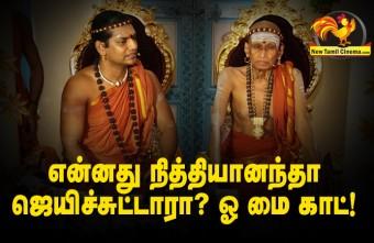 Nithyanandha