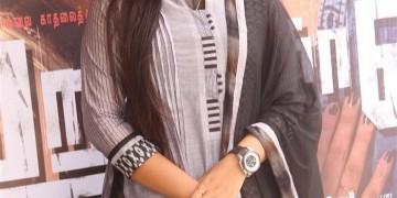 Urthi kol028