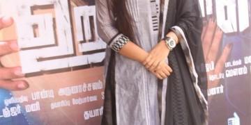 Urthi kol029