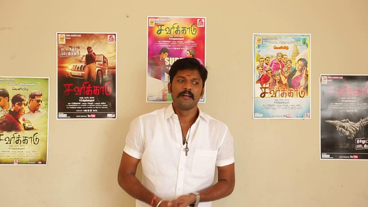 Actor Soundharraja Talk about Savarikkadu Movie