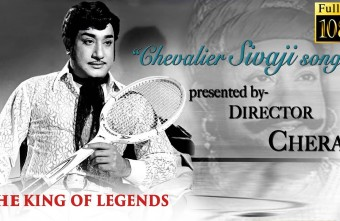 Chevalier Sivaji song | the king of legends | created by Cheran.