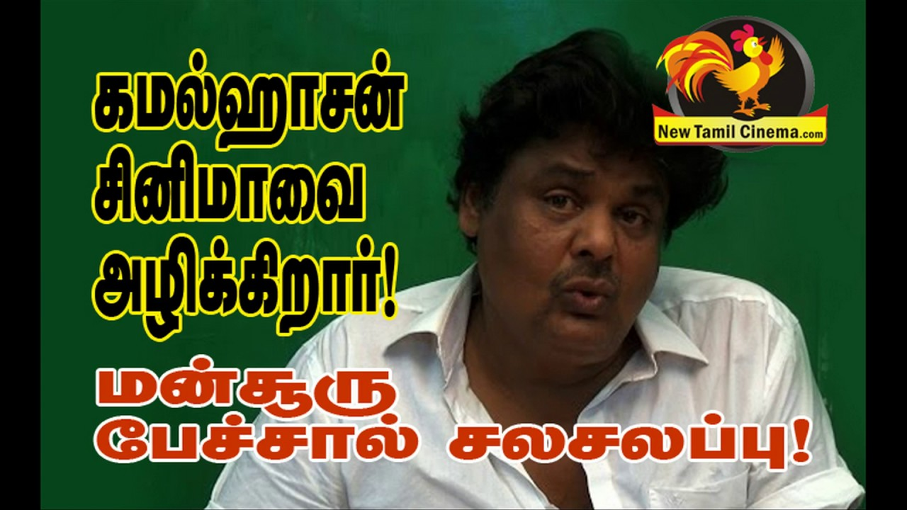 Kamal's Big Boss Killing Cinema-Mansoor Alikhan !!