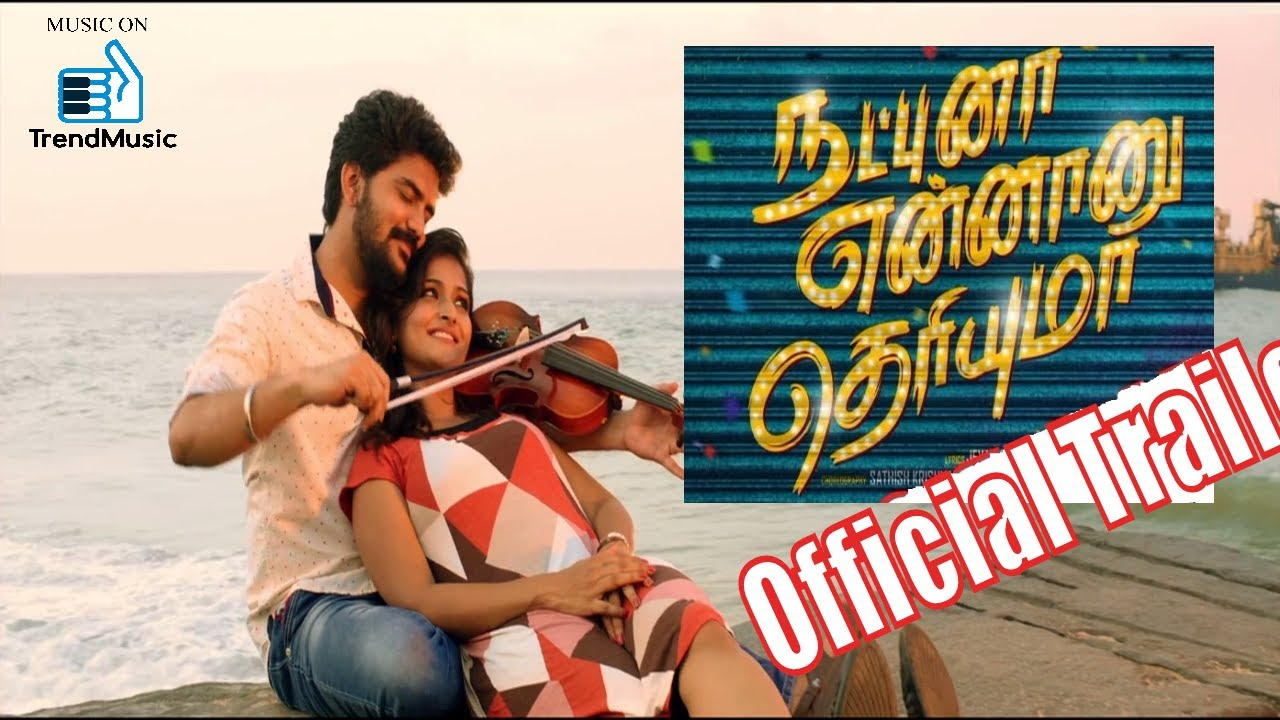 Natpuna Ennanu Theriyuma – Official Teaser 2
