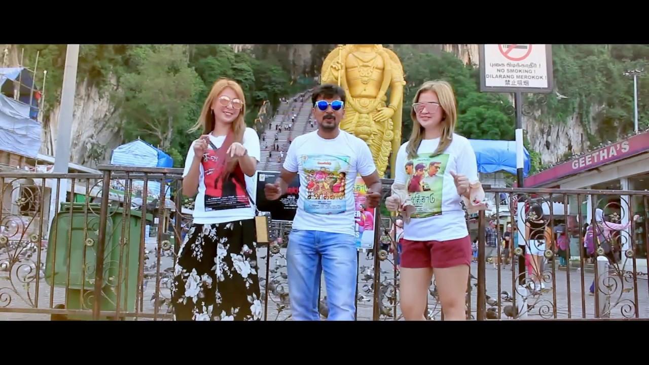 Savarikkadu Movie Promo Song