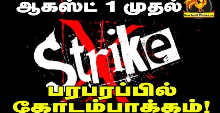 strike-feffsi
