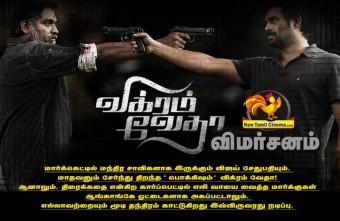 Vikram Vedha Review.