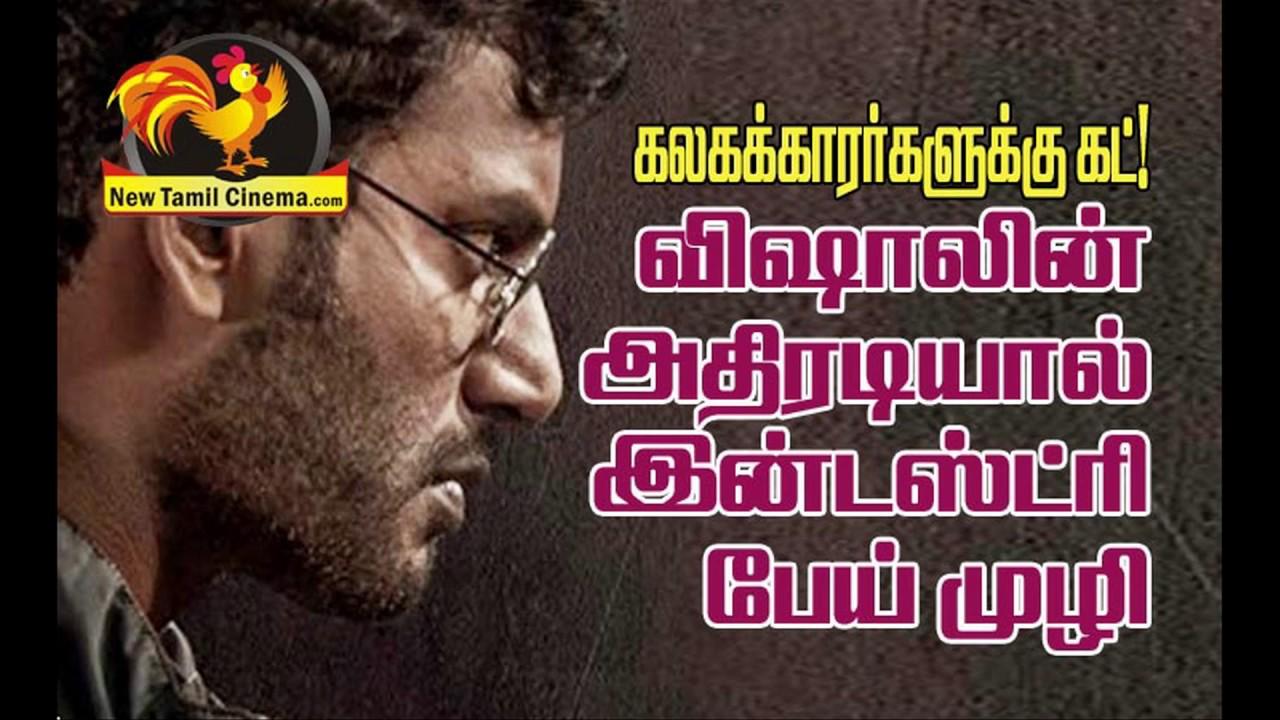 Vishal Takes A Bold Action !!!!