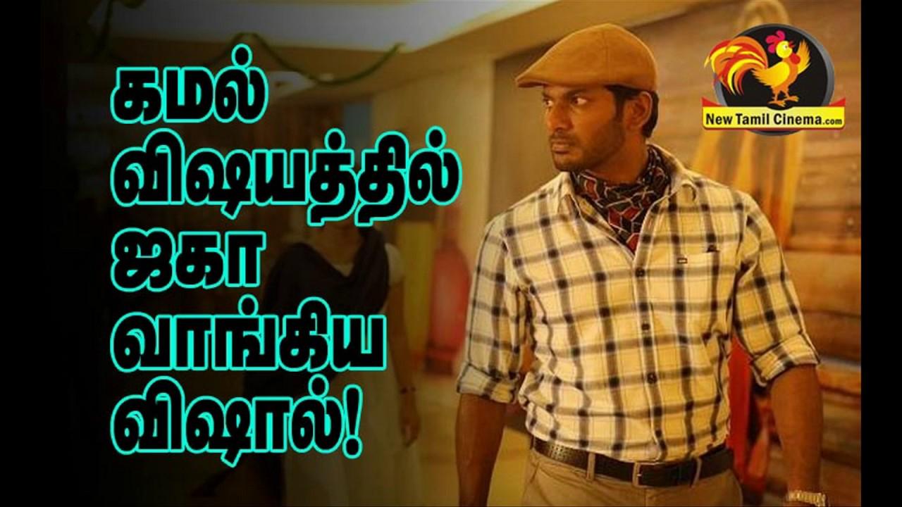 Vishal Ulta In Kamal's Issue !!!