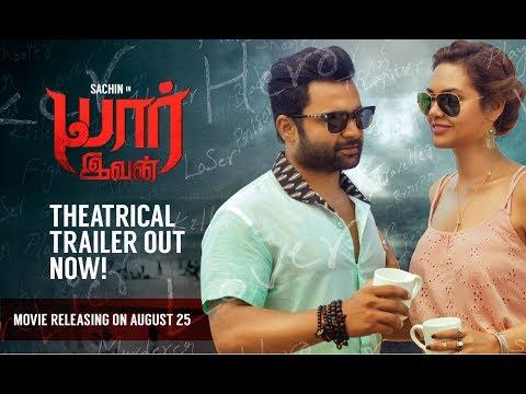 Yaarivan Theatrical Trailer – Sachiin || Esha Gupta