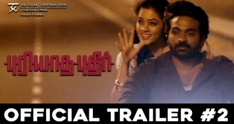 Puriyatha Puthir Trailer – 2