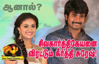 Sivakarthikeyan Keerthisuresh In Distance?