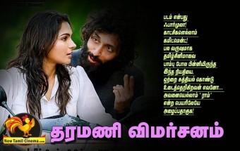 tharamani review