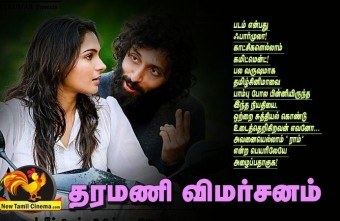 tharamani review