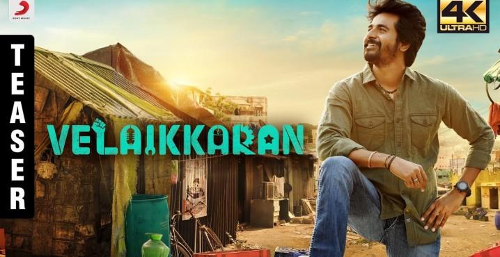 Velaikkaran – Official Teaser