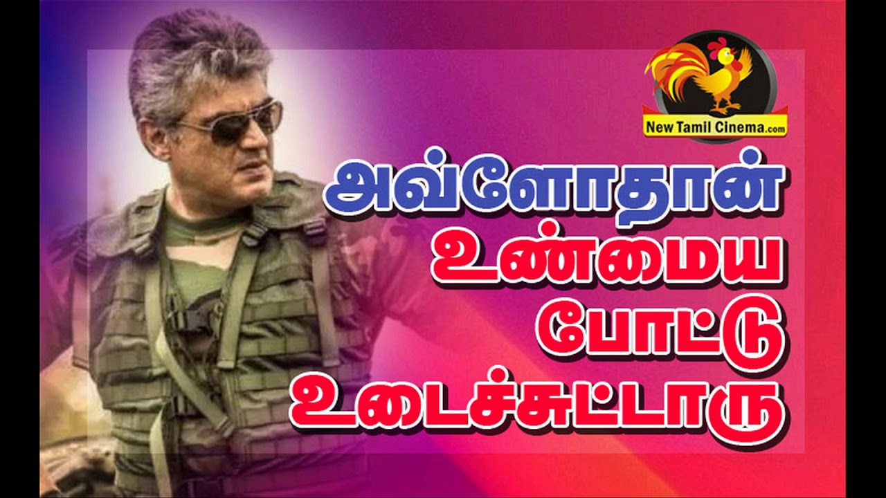 Vivegam The Real Facts.