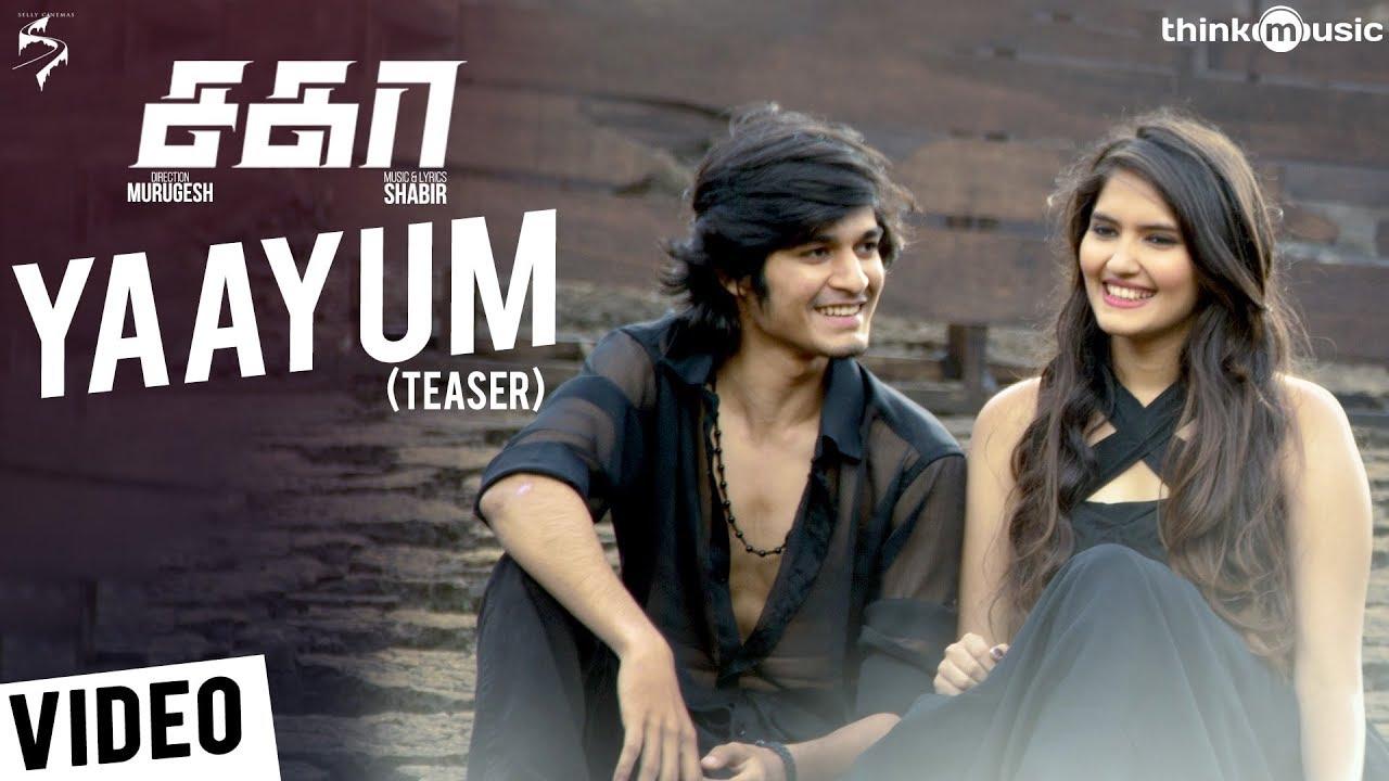 Yaayum Video Song Teaser From Sagaa Released By Vijay Sethupathi
