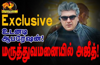 Ajith in Hospital