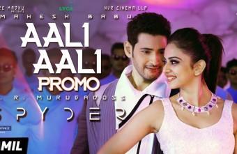 Aali Aali Promo (Tamil) – Spyder