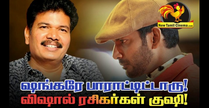 Director Shankar Praised Thupparivalan !!!