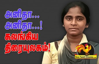 Dr Anitha-The Truth Of Poor.