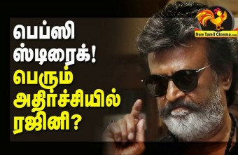 Kaala Is Stopped | Rajini Is Not Happy | Fefsi Strike