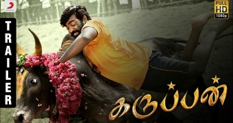 Karuppan – Official Tamil Trailer