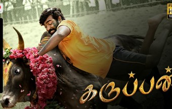 Karuppan – Official Tamil Trailer