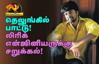 Madhan Karki Telugu Attempt Failure !!!