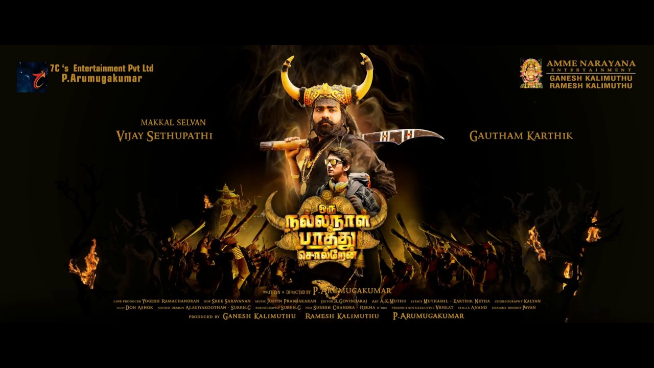 Oru Nalla Naal Paathu Solren – First Look Motion Poster