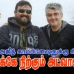 Problem With Siva And Ajith Combination !!!