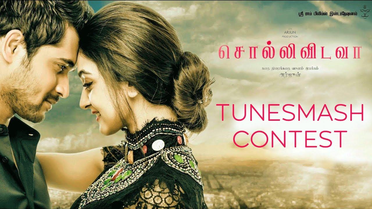 Sollividava – Tunesmash | Action King Arjun | Chandan Kumar | Aishwarya Arjun