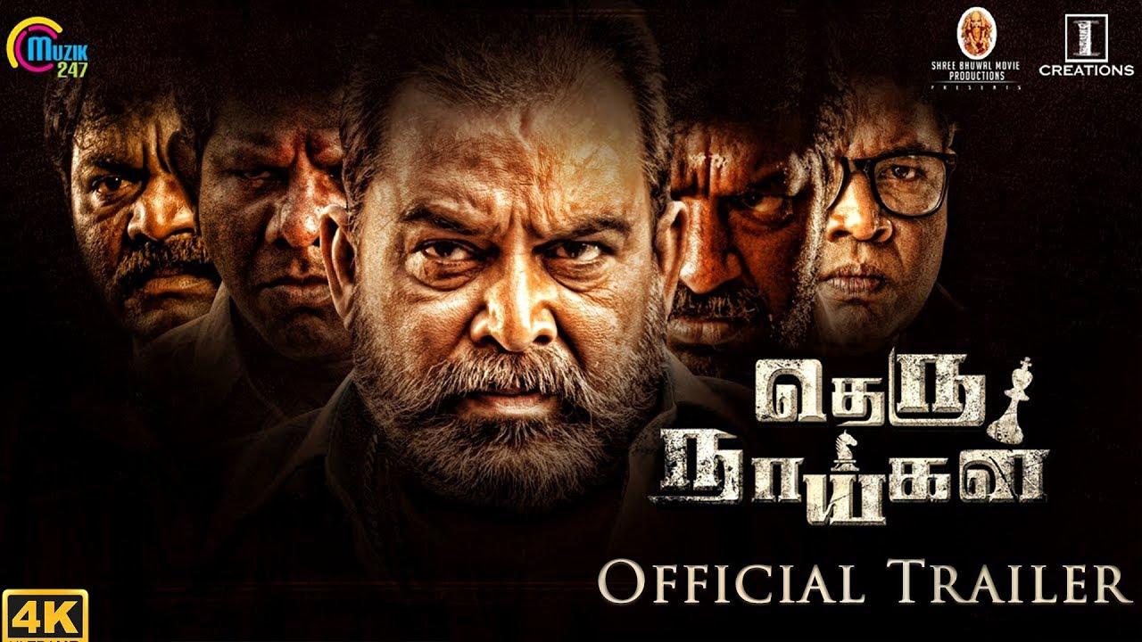 Theru Naaigal Official Trailer